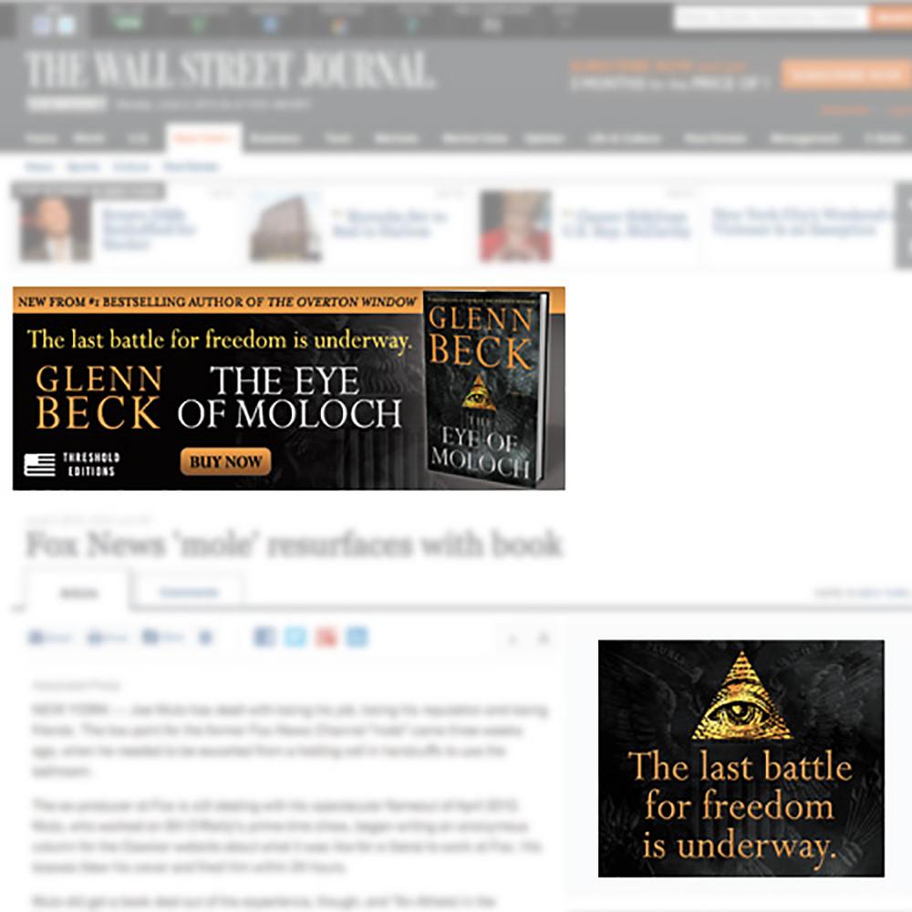 Simon & Schuster web banners